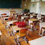 Cum începe școala în Craiova?
